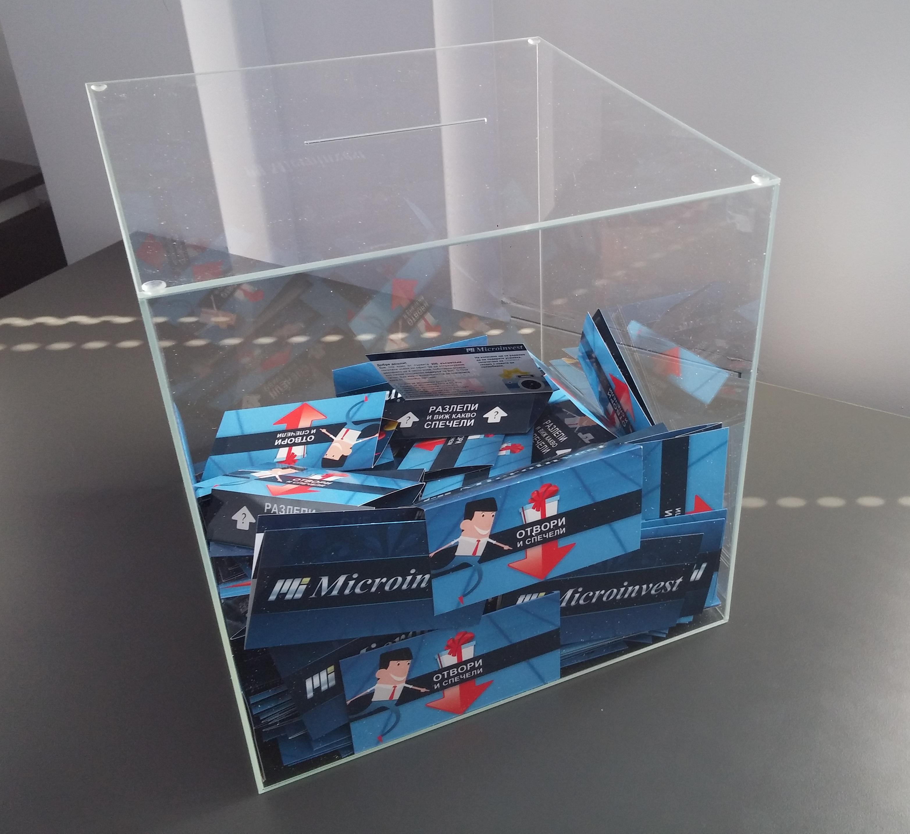 кутия на томболата