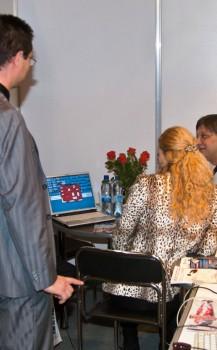 IFFF 2011 (5)