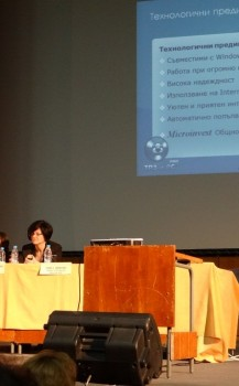 Seminar Apis_Microinvest 08.02 (33)