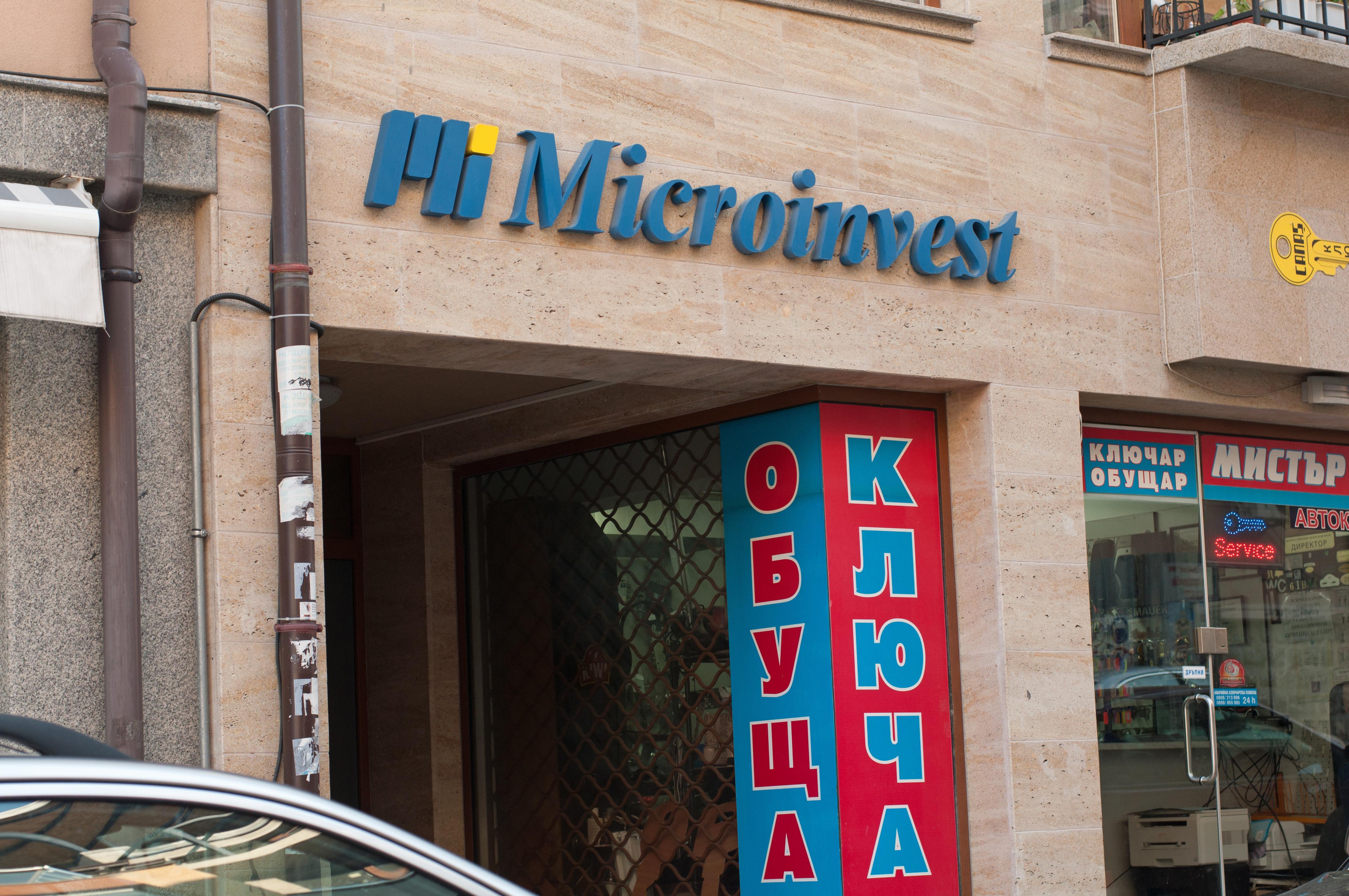 oфис Варна